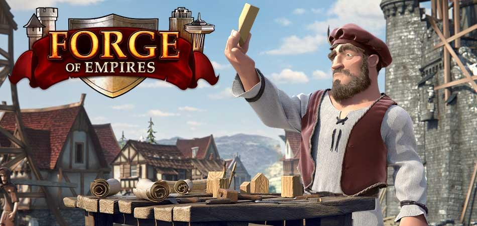 Forge of Empires – бесплатная браузерная стратегия экстра-класса! Стратегия браузерная игра